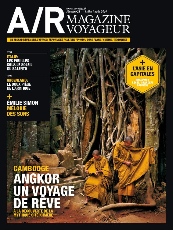 Aller Retour/ Infotravel.fr