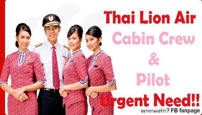 THAI LION AIR