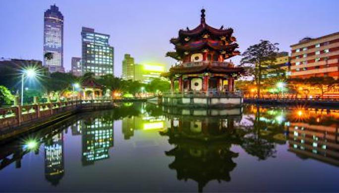 Peace Park Taipei