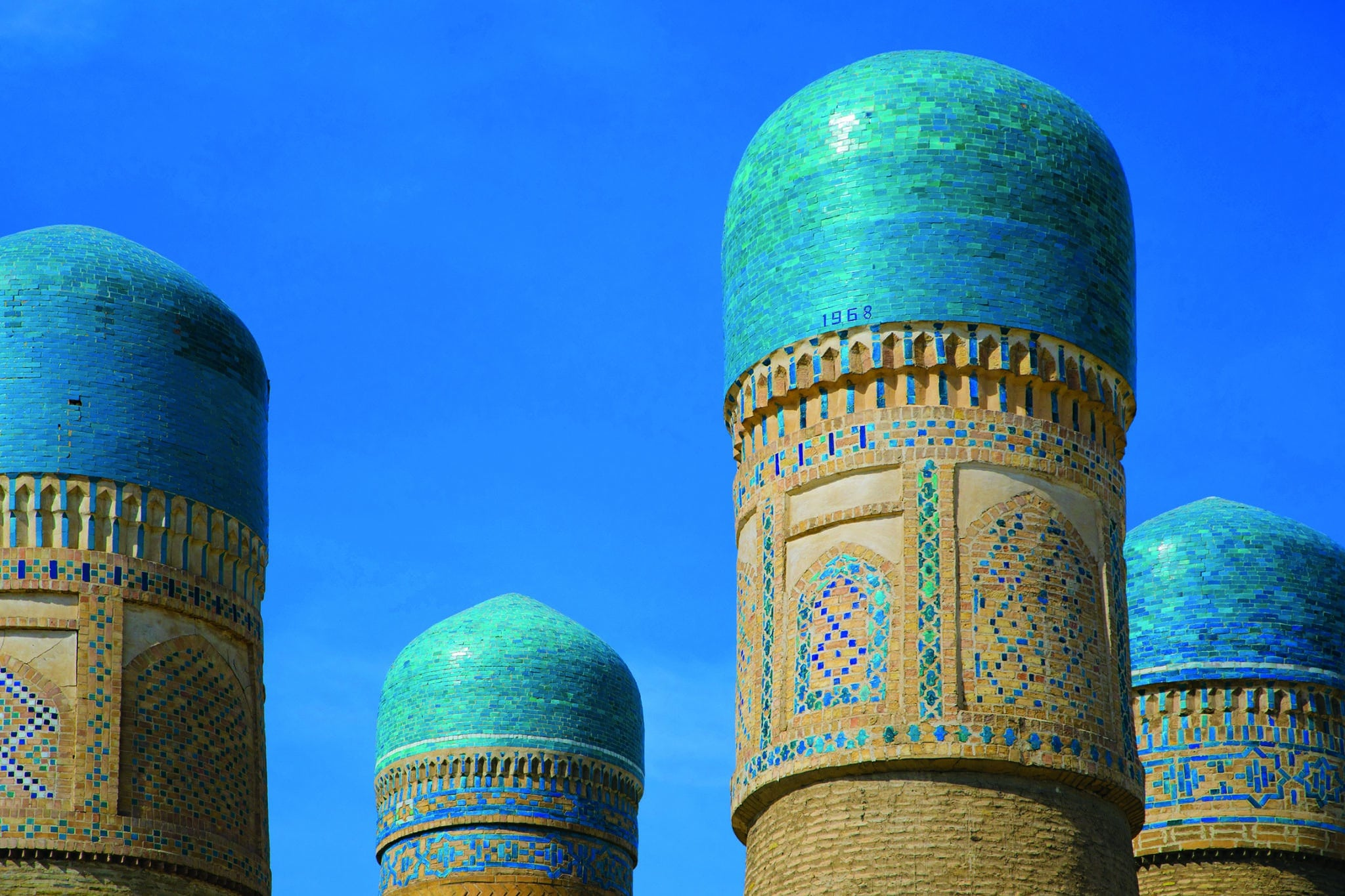 UZ_Bukhara - 155246006