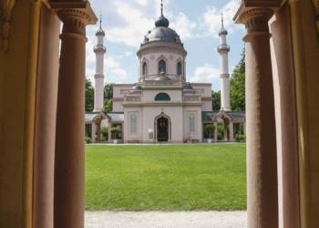 Bade Vutenberg chateau